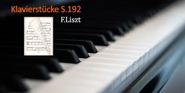 klavierstucke-liszt